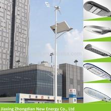 el precio incluye 400w aerogeneradores de viento solar luz de calle híbrida