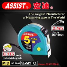 Assist metric 7.5m tape tape measure
