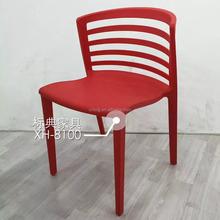 Good quality Morden design replica PP cheap plastic chair