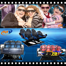 Electric motion platform 5D Cinema/Theater/Movie