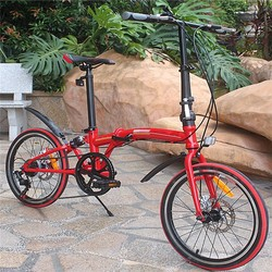 hot sell aluminium kids bicycle folding for sale