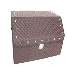 Faux leather 37L foldable Car storage bag