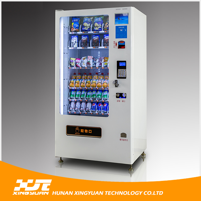 New Style Factory High Quality Drink Vending Machine Snack ...