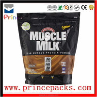 laminated full cream milk powder plastic bag / plastic packaging bag/stand up pouch