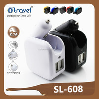 latest usb car charger usb charger 5v 1A 2.1A 2 in 1 car home charger