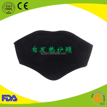 Self-healthcare healthcare magnetotherapy Neck pad