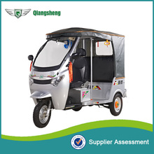 wholesale manufacturer three wheel motorcycle 2015