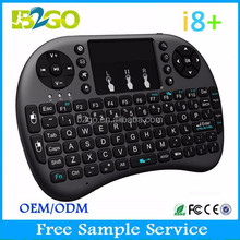 B2GO Air Mouse 2.4GHz I8 Fly Mouse Wireless Keyboard in Black Color