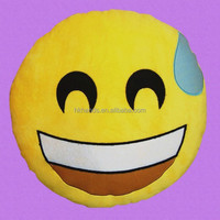 Lovely custom stuffed plush smiley QQ toy, made in China