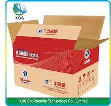 hot sale corrugated outer carton box, corrugated carton box with printing