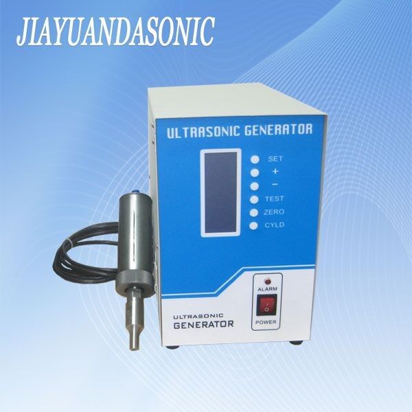 ultrasound machine portable price