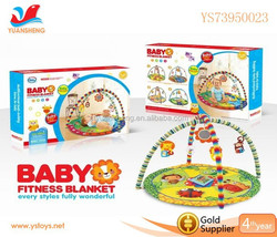 New Product Soft Indoor Baby Play Gym With Fitness Frame