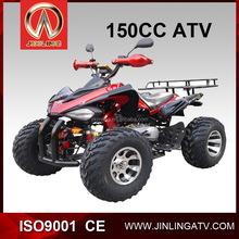 2015 150cc cheap ATV for sale china atv used atv quad bike
