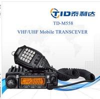for sale mobile hf radio ssb