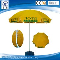 180cm steel frame beach umbrella