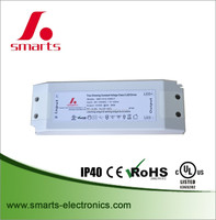 triac dimmable led driver DC 12v 36W 45W triac dimmable led driver DC 12v 24v constant voltage power supply