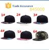 Wholesale Plain Snapback Hat Trucker Hat , Custom Design Made Flat Brim Snapback Hat