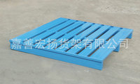 Customized Steel Crate, Steel Pallet, Warehouse Container