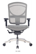Double Back Free Support Ergonomic Functional Office Chair