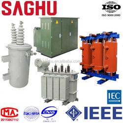 SAGHU 35kv resin cast dry type transformer copper windings