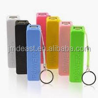 Chinese supplier 2600mAh smart power bank for smart phone