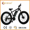 electric power bicycles with rear shock absorbers