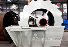 kinetic sand energy efficient machine rock washing machine Copper ore washing sand washing machine commercial washing machine
