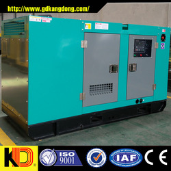 Famous and powerfull engine 250KW 312.5KV silent diesel generator set with CUMMINS engine