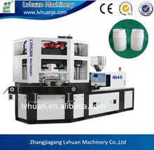 Plastic bottle making machine cost/small bottles blow molding machine