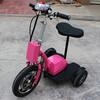 merlot cheap three wheeler electric 250cc motor bikes