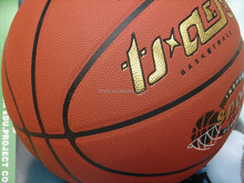 Size 6 Customized Logo Inflatable Ball Basketball pvc/rubber/PU/Microfiber/moisture absorption