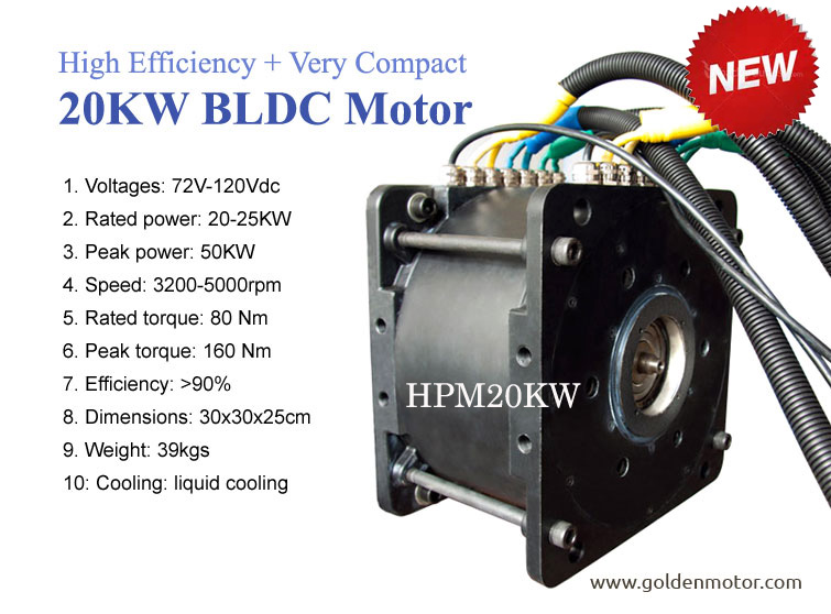 5kw 10kw 20kw electric car bldc motor