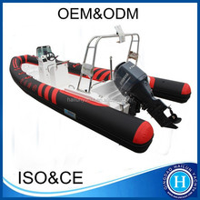 13 Peoples RIB Fiberglass Hull Inflatable Boat With Outboard Engine