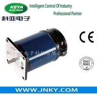 Hot Sale 1hp DC Permanent Magnet Motor 1500rpm