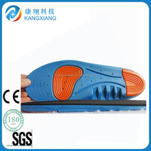 2015 elastic and healthy sock absorbing comfortable SILICON GEL INSOLES