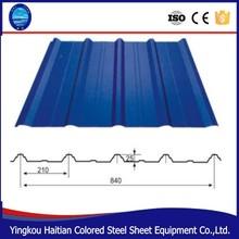 0.45mm Roofing Steel Sheet Color Tile