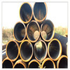 Precision seamless S45C cold rolled steel pipe and tubes supplier