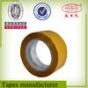 sealing self adhesive tape