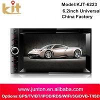 double din car dvd with gps navigation for peugeot 307