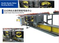 CNC Double header steel bar shaping machine Rebar Bending Machine (6mm-32mm)