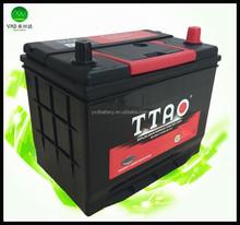 MF lead acid auto car battery ,JIS Stanadard 80D26
