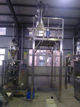 Vacuum Powder Feeding-Metal Detecting-Automatic Filling and Packing Machine