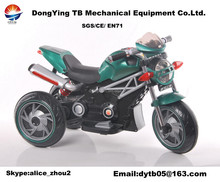 Children Electric Three Wheels Motorcycle