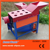 competitive price corn sheller for sale
