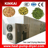 A new designed tea leaf drying machine,energ saving 75%