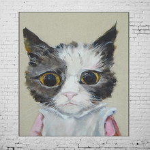 Handmade Painting Brush Animals Wall Decor Painting Ou Shi Mei Cat Pictures