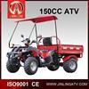 Quad 150cc 200cc atv Trike Trailer Jinling