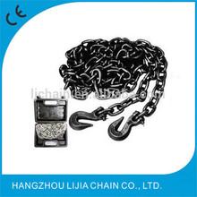 industrial de remolque de la cadena