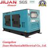 40kva diesel generator parallel cabinet ,atmospheric water generator