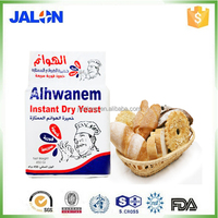 Various Chinese high quality dry yeast for bakery products